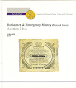 Banknotes & Emergency Money. Auction 21 bis / 4
